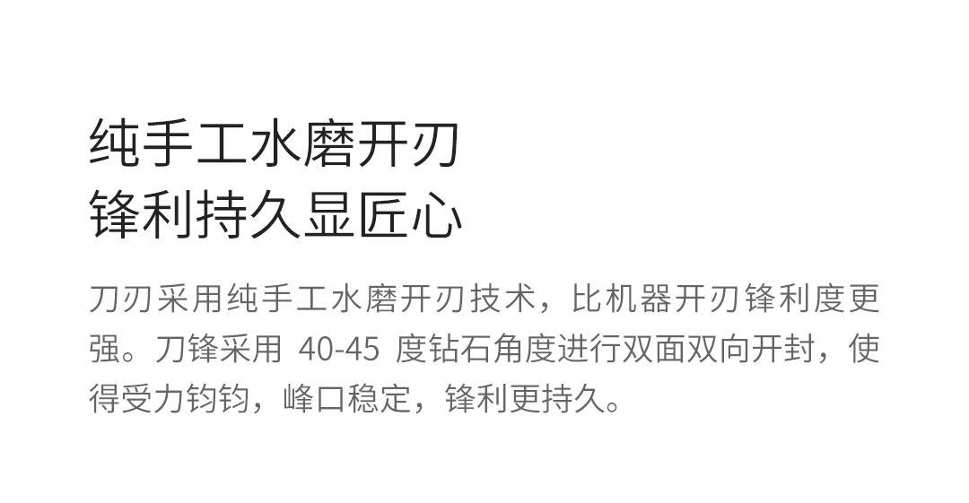 Product_奇妙_火候青春版厨刀6件套