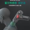 Product_奇妙_breo倍轻松迷你筋膜枪
