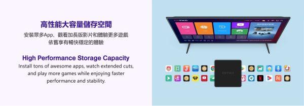 Product_奇妙_evpad 6p