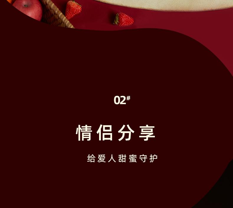 products_奇妙_新思特原汁机
