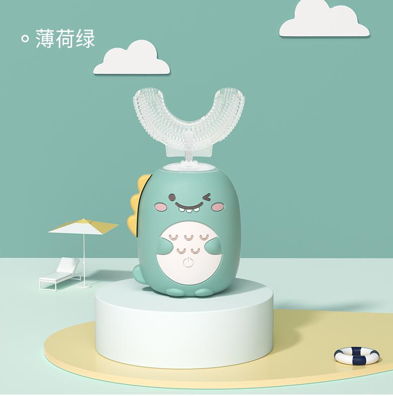 product-爱贝迪拉-儿童牙刷U形电动牙刷