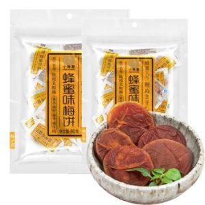 product_奇妙_小梅屋蜂蜜味梅饼