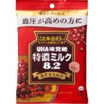 【UHA悠哈 • 8.2特浓红豆稳血压糖】93g 添加GABA成分 | 控制血压 | 无负担管理身体