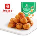 【良品铺子 • 恩施小土豆】120G 孜然味——甄选农家自种含硒土豆