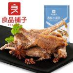 【良品铺子 • 小黄鱼】香酥   香辣小黄鱼188g 香酥入骨知不知   来自北纬27度的新派海味