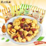 【香QQ • 扁桃仁面包干】75g 香蕉牛奶味/蜂蜜黄油味/黄油蒜香味 舌尖上的美味 | 甜蜜酥脆 | 颗颗饱满