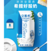 奇妙零食-浓浓安慕希,希腊好酸奶
