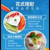 奇妙零食-花式搭配,享受品质生活:蔬菜酸奶沙拉,缤纷水果酸奶
