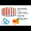 奇妙零食-北冰洋橘子汽水330ml