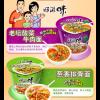 奇妙零食-康师傅桶装好滋味老坛酸菜/葱香排骨110g