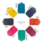 【小米 • 炫彩小背包】4极防泼水 | 10L容量 | 轻盈背负 | YKK拉链