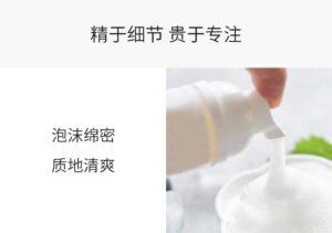 Simpleway小卫质品泡沫免洗抗菌洗手液