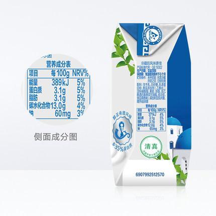 奇妙零食-伊利安慕希风味酸奶原味