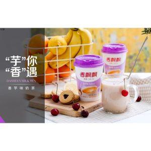 奇妙零食-香飘飘奶茶麦香/草莓/香芋/原味自行组合畅销十年椰果系列