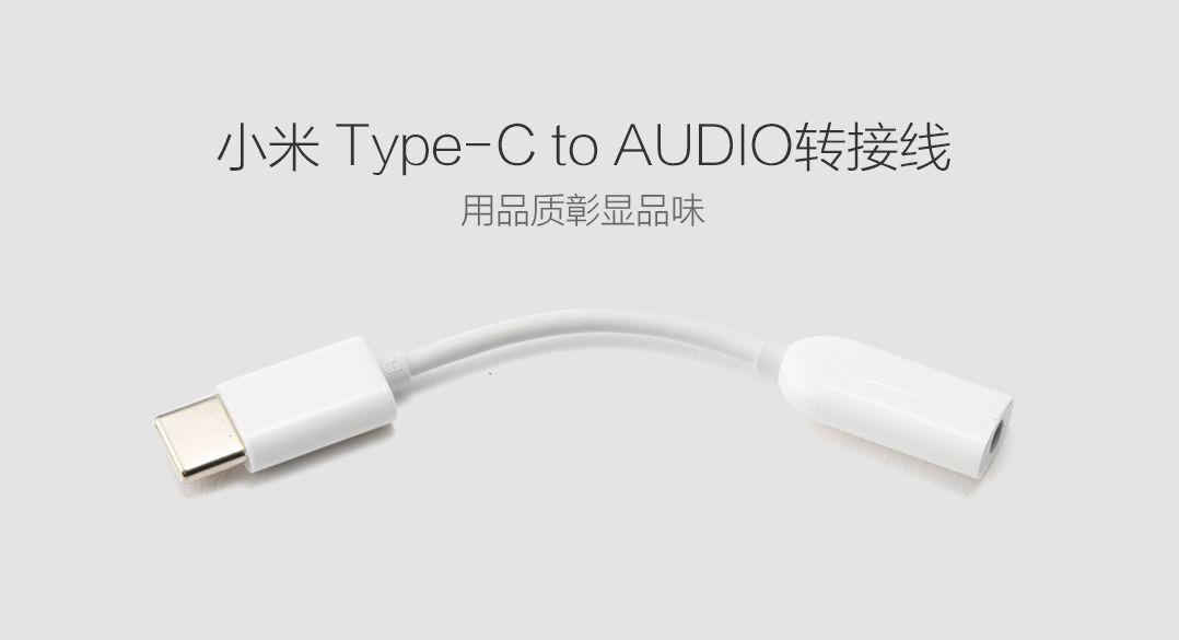 小米Type-C to AUDIO转接线