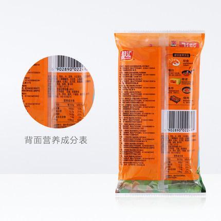 奇妙零食-双汇王中王火腿肠270g