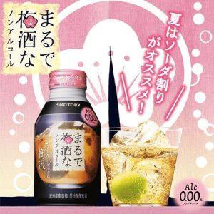 奇妙零食-日本三得利Suntory零酒精梅子酒280ml