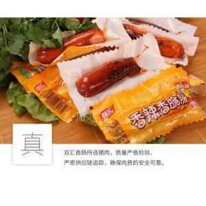 奇妙零食-双汇香肠所选猪肉确保肉质的安全可靠