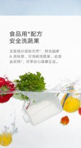 simpleway®浓缩泡沫洗洁精(两瓶装)