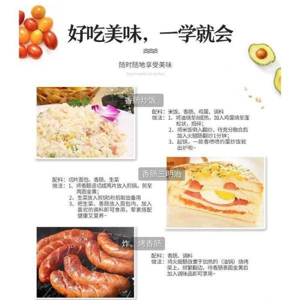 奇妙零食-香肠炒饭,香肠三明治,炸、烤香肠