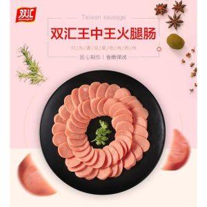 奇妙零食-双汇王中王火腿肠,只为遇见爱吃肉的你