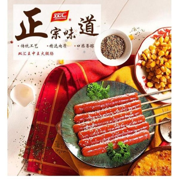 奇妙零食-正宗味道,传统工艺,精选肉质,口感香醇